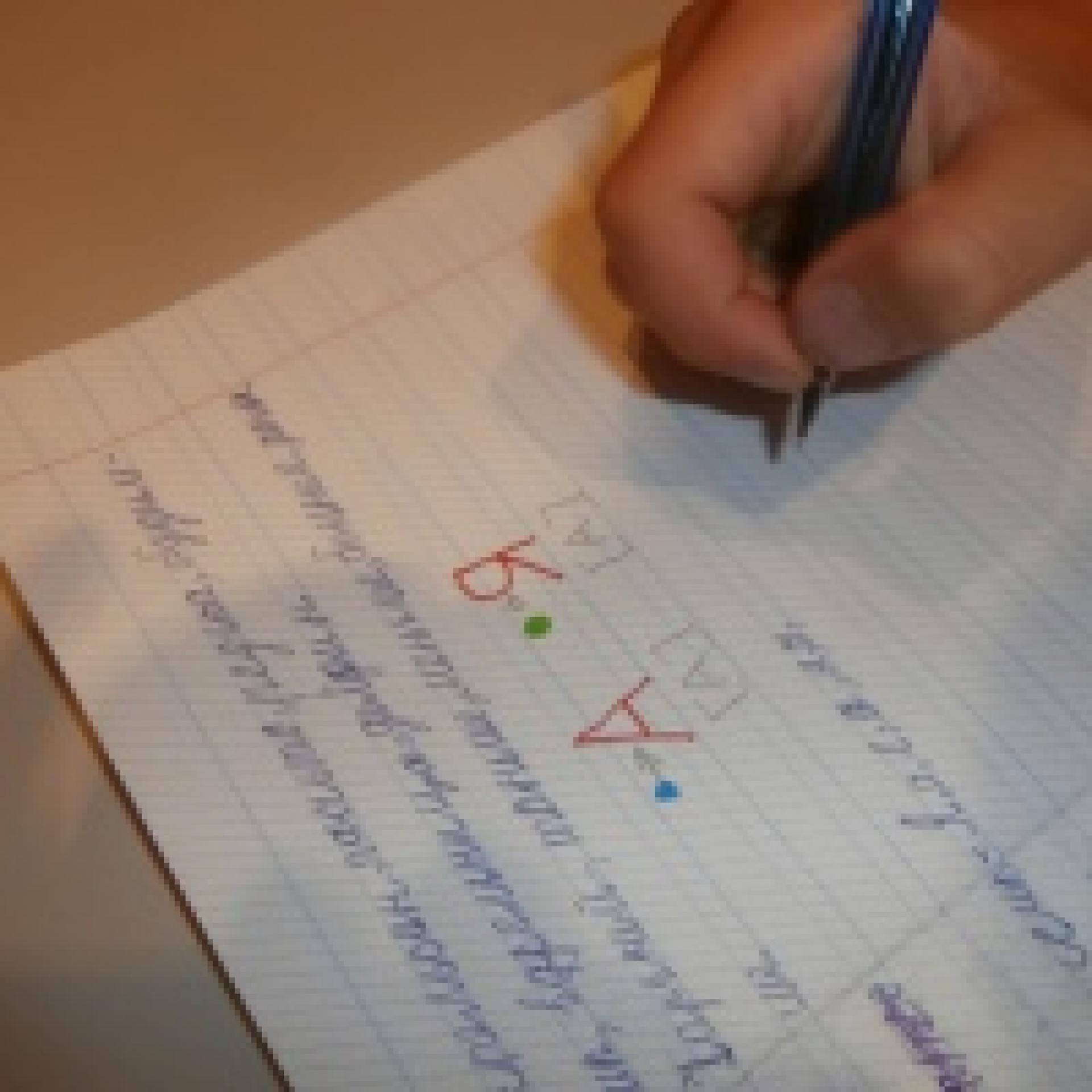 презентация на тему нарушение письменной речи